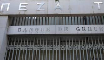 Dług Grecji. Ważne porozumienie szansą dla tego kraju
