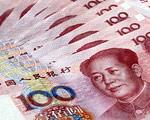 Nadchodzi azjatycka unia monetarna