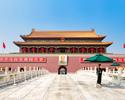 Wiadomo�ci: Odwil� w Chinach? W�adze znosz� limity cen, p�ki co na rynku farmaceutycznym