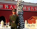 Wiadomo�ci: Chiny oferuj� s�siadom kredyty na ponad 3 mld dolar�w