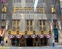 Wiadomo�ci: Rz�d USA zrywa wsp�prac� z hotelem Waldorf Astoria. Obawy o bezpiecze�stwo