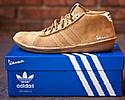 Wiadomo�ci: Adidas zamknie 200 sklep�w w Rosji
