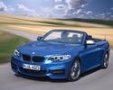 BMW Serii 2 Cabrio na nowych fotografiach