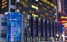 �wiatowy kryzys. Morgan Stanley zap�aci 3,2 mld dolar�w za wprowadzanie klient�w w b��d