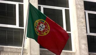 Portugalia: Urz�dnicy w s�dach zobowi�zani do ciszy w pracy