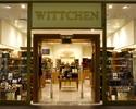 Wiadomo�ci: Przychody Wittchena wzros�y w maju o 9 proc.