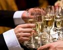 Wiadomo�ci: Wydatki pos��w. Sp�r w Wielkiej Brytanii o jako�� szampana