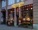 Wiadomo�ci: Sfinks wycofa� si� z przej�cia sieci restauracji z sushi