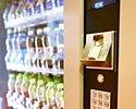 Wiadomo�ci: W automacie coli w niedziel� nie kupisz. Absurdalny przepis w ustawie o zakazie handlu