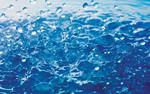 Wyznaczanie trendów w nauce: Badania ujawniają skalę kryzysu związanego z niedoborem wody w niektórych częściach Pakistanu