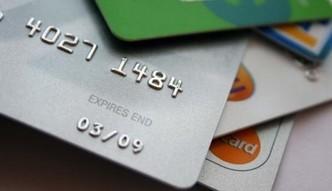 P�atno�ci kart�. Unia chce otworzy� rynek na zewn�trznych dostawc�w us�ug