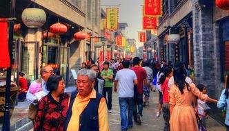 Bezpieczne waluty korzystaj� na zamieszaniu wok� Chin
