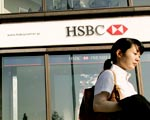 Wietnam kusi bankowców. HSBC już tam jest