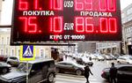 Kryzys w Rosji. Ratowanie rubla poch�on�o miliardy dolar�w i euro