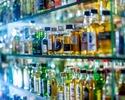 Wiadomości: Wyższe ceny, monopol państwa na sprzedaż, zakup dozwolony od 20 lat. Pribałtyki chcą walczyć z alkoholem