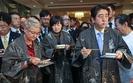 Shinzo Abe w Polsce czeka na szczyt Grupy Wyszechradzkiej