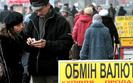 Po decyzji OPEC kurs rubla spad� do rekordowo niskiego poziomu