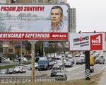 Wybory parlamentarne na Ukrainie. Spokojny finisz kampanii