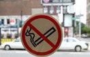 KIG krytycznie o zapisach dyrektywy tytoniowej