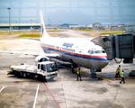 """Malaysia Airlines straci�a kontrol�. """"404 - Samolot Nieodnaleziony"""""""