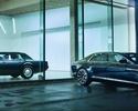 Wiadomo�ci: Aston Martin Lagonda pojawi si� na r�nych rynkach?