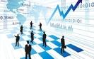 Inwestycje IT: firmy zmieni�y priorytety