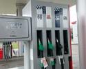 Wiadomości: Ceny paliw na stacjach w długi weekend. Zła informacja dla kierowców
