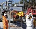 Wiadomo�ci: Gaz z �upk�w. Kolejny kraj w Europie zwalnia w sprawie ich wydobycia