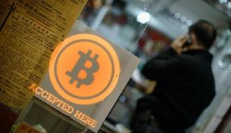 Tw�rca bitcoinu ujawni� si�. Jest nim australijski przedsi�biorca i informatyk?