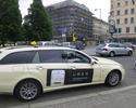 Wiadomości: Uber jednak nielegalny? Rząd chce zrobić z kierowców taksówkarzy