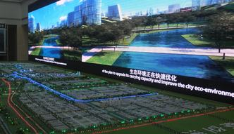 Azjatycki Bank Inwestycji Infrastrukturalnych zacznie po�ycza�. Kto skorzysta?