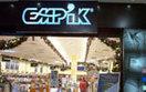 NFI EMF kupił udziały w wydawnictwie za ponad 7 mln zł