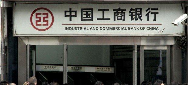 Placówka ICBC w Chinach