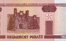 Dewaluacja rubla na Bia�orusi. Mi�sk wycofuje najni�szy nomina�