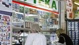 Apteki mogą otwierać tylko farmaceuci. Nowe przepisy weszły w życie
