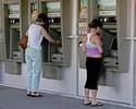 Zysk netto bank�w wzr�s� o ponad 10 procent