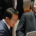 Relacje handlowe Korea Po�udniowa - Chiny. Wa�na umowa ratyfikowana