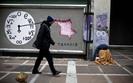 Kryzys w Grecji. PKB w do� o niemal 5 procent