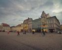 Wiadomo�ci: Komunikacja miejska w Bydgoszczy. Dwie oferty na budow� w�z��w