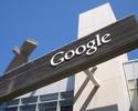 Wiadomo�ci: OC od Google? Internetowy gigant sprawdza nowy rynek