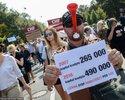 Wiadomości: Masz problem ze spłatą kredytu? 600 mln zł czeka i nikt nie chce brać