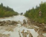 Warto zobaczy� - autostrada w Rosji