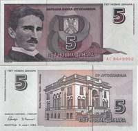 5 nowih dinara
