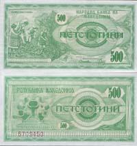 500 denari