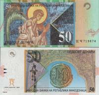 50 denari