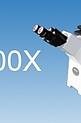 UOP DM5000X