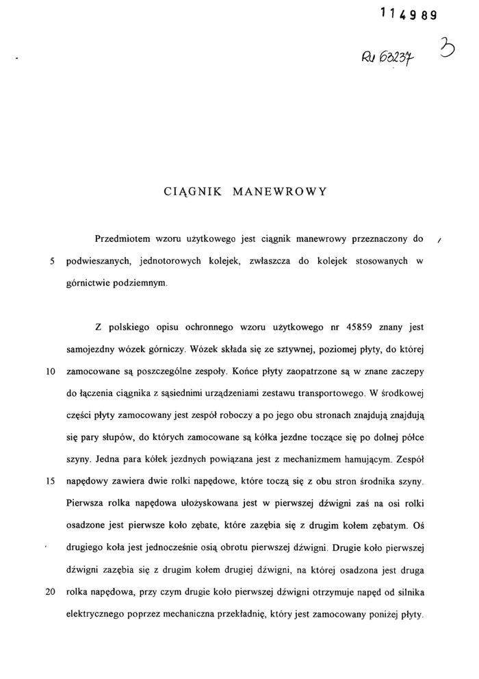 Anti death penalty argumentative essay topics