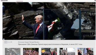 Rosja komentuje wizytę Trumpa w Polsce. Poruszyły ją dostawy gazu i kupno Patriotów