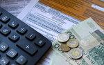Od 1 stycznia 2017 większe ulgi podatkowe. Dla przedsiębiorców