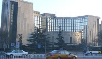 Chińskie banki nie obsłużą klientów z Korei Płn. To efekt sankcji